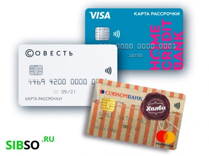 лучшая кредитка России - картинка