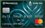 Перекресток Альфа-Банк