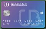 Кредитная карта УБРиР