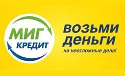 мигкредит - логотип