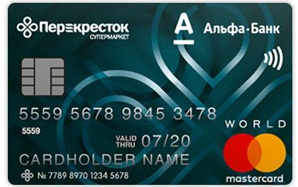 Кредит под залог птс быстрое одобрение на карту