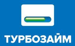 турбозайм микрозаймы - логотип