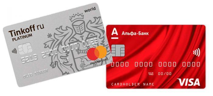 лучшие кредитные карты в россии - картинка
