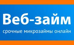 webzaim - логотип